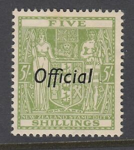 NEW ZEALAND SGO133 - 5/ green - opt official - lightly mounted mint - Cat £50