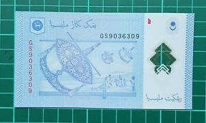 12th Series Malaysia Zeti RM1 Banknote Radar Number (GS9036309) - UNC