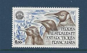 FRENCH-SOUTHERN-amp-ANTARCTIC-TERR-C70-MNH-1982-PHILEXFRANCE-039-82-STAMP-EXPO
