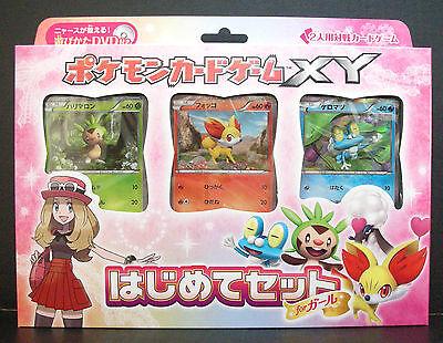 Pokemon Card Xy Beginners Starter Set For Girls Half Deck X3 90 Cards Japanese Ebay