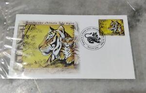 French Polynesia Chinese Zodiac Lunar New Year Stamp FDC - 2010 Tiger Harimau 虎年