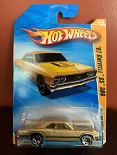 HOT WHEELS 2010 NEW MODELS /'67 CHEVELLE SS 396 GOLD #044 FACTORY SEALED
