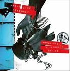 Improvised. Electronic. Device. by Front Line Assembly (CD, Jun-2010, Metropolis)