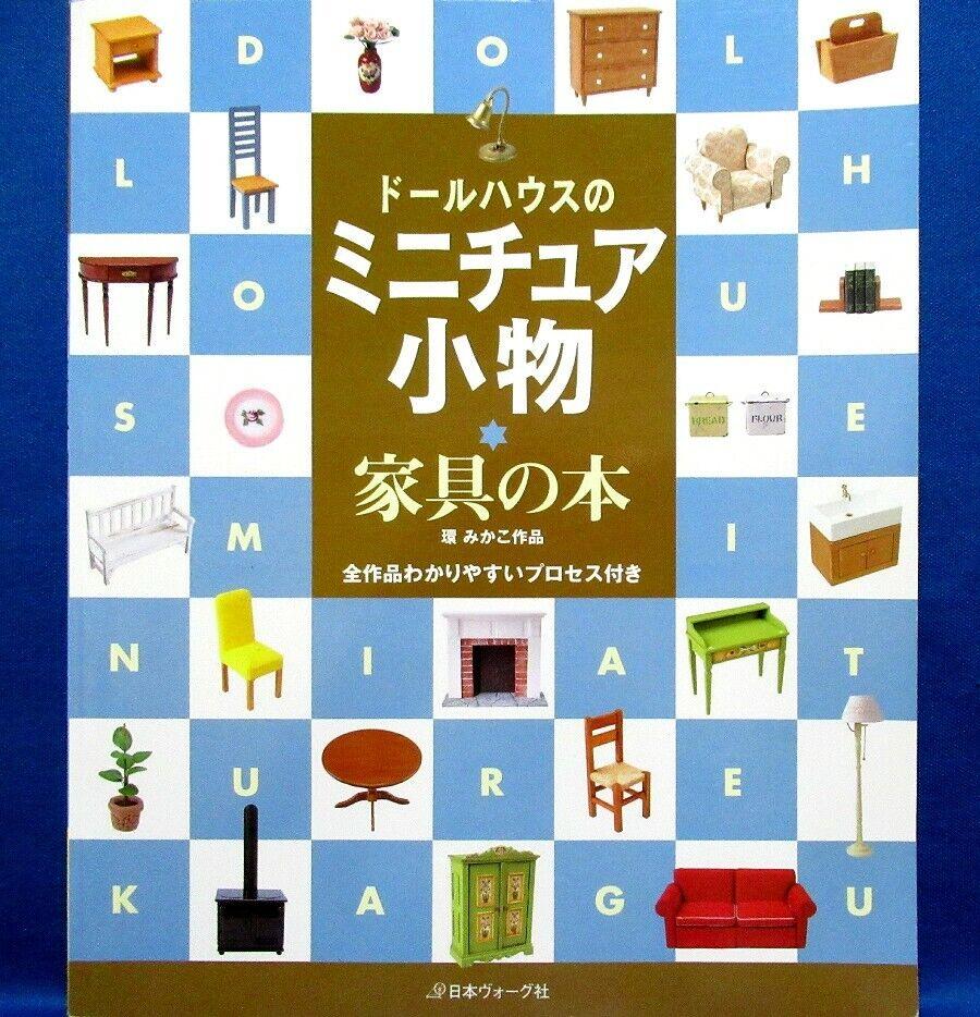 Muy poco común  muñeca casa miniatura bienes muebles japonés Libro De Arte