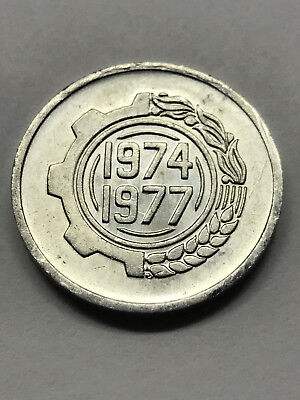 elf Algeria 5 Centimes 1974 FAO Gear and Grain