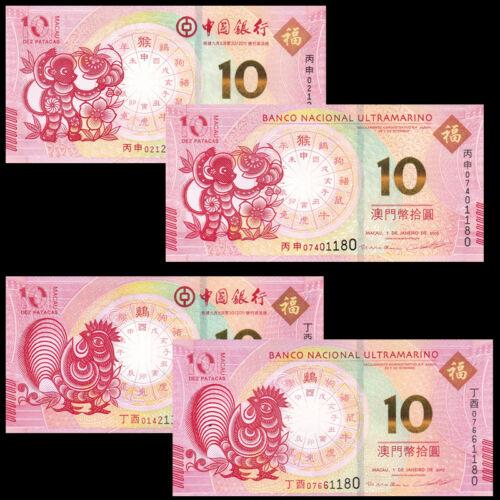 10 Patacas 2016 Monkey /& 2017 Chick Macau Macao Set 4 PCS P-New,UNC/>BNU /& BOC
