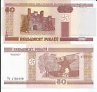 BIELORUSIA 50 RUBLOS 2000 LOTE DE 10 BILLETES