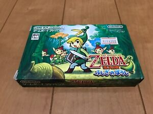 Gameboy-Advance-The-Legend-of-Zelda-The-Minish-Cap-with-Box-Manual-Japan