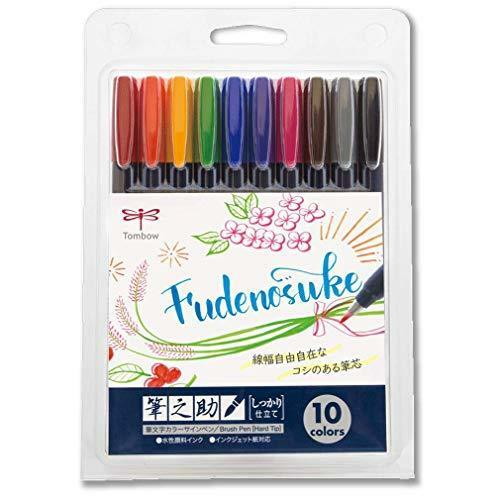 Tombow WS-BH10C Fudenosuke Water-based Brush Pen Hard Tip 10 Color Set BBG