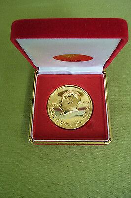 Gastfreundlich China Medaille - Auszeichnung - Selten - 24k Vergoldet Seien Sie In Geldangelegenheiten Schlau