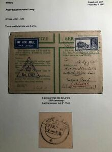 1941-Egypt-Commonwealth-Postal-Treaty-OAS-Censored-Cover-To-Lahore-India