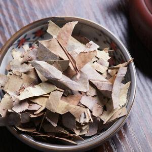 1-1LB-Dried-Folium-Photiniae-Photiniae-Folia-Chinese-Photinia-Leaf-Shi-Nan-Ye