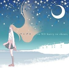 New Allegro in NO hurry to shout The Anonymous Noise ED CD Japan 1000643199