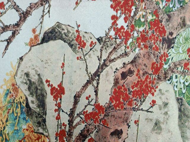 """47/""""*24/""""Chinese Cloth Silk Embroidery Chinese Character 天道酬勤 Mural Tapestry"""