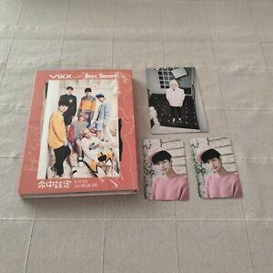 VIXX - Boys' Record (Taiwan Version)