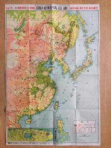 Map Of Asia During Wwii.Details About Wwii Asia Situation Map China Sino Japanese War Shanghai Bird S Eye View Map