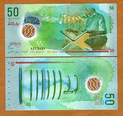 2017 P-New Design Lot 100 PCS Polymer Maldives 5 Rufiyaa UNC Banknotes
