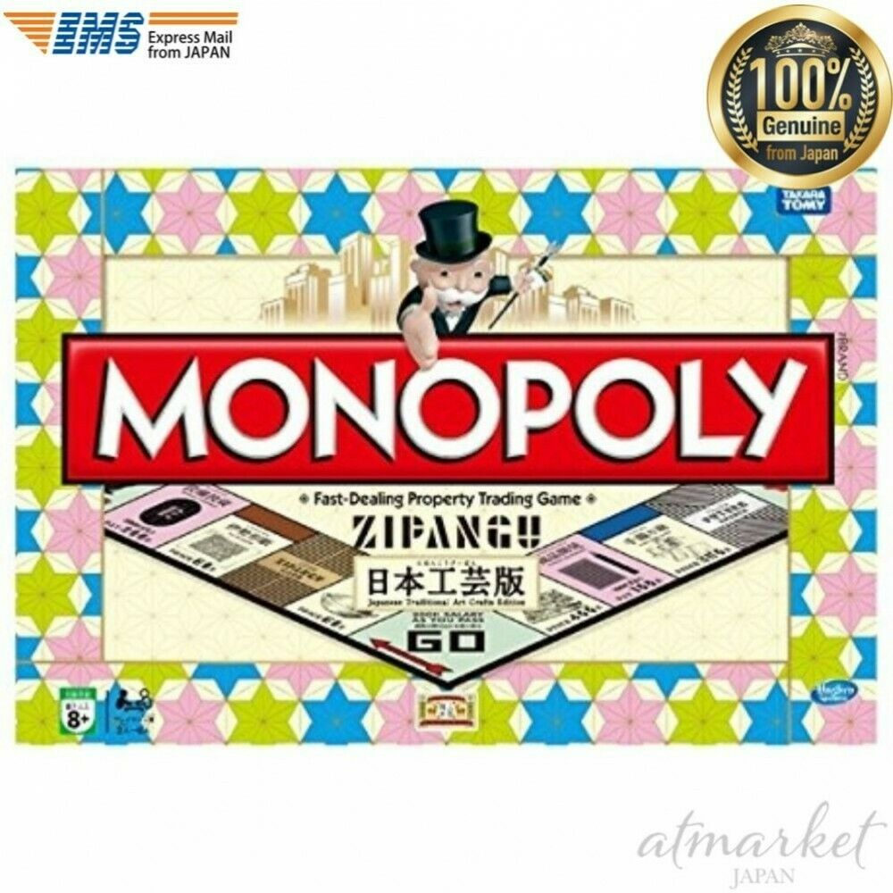 Board game Japanese crafts edition Monopoly Limited to 5000 Toy from JAPAN NEW