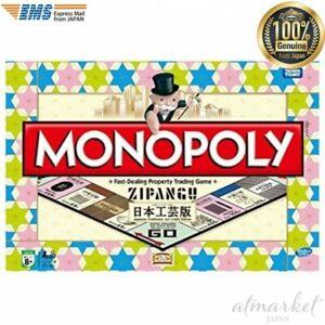 Jeu De Société Japonais Activités Manuelles Édition Monopoly Limité À 5000 Jouet