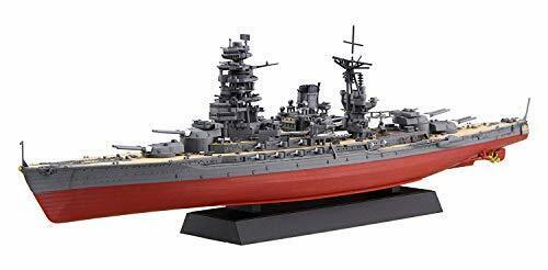 1  700 Kan Next Series No.13 Imperial Japanese Navy Battleship Nagato Shouwa 19 S  la migliore offerta del negozio online