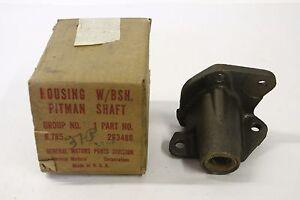 NOS 1940 1941 Chevrolet Coupe Sedan Door Lock Striker to Pillar Screw 4099249