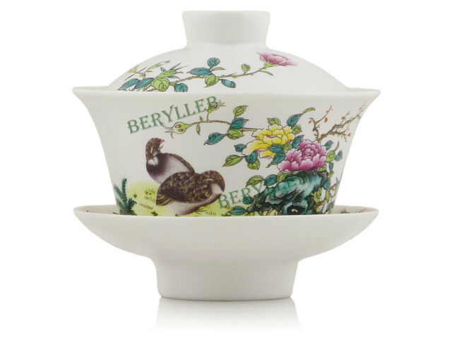 High Grade Jindezhen Peony Porcelain Gongfu Tea Gaiwan 200ml 6.7fl. oz