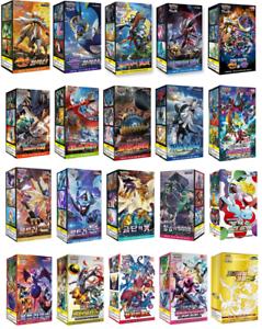 Pokemon-Card-Lot-Rare-034-Sun-amp-Moon-Series-034-Korean-Booster-Pack-Box-Select