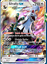 POKEMON-TCGO-ONLINE-GX-CARDS-DIGITAL-CARDS-NOT-REAL-CARTE-NON-VERE-LEGGI Indexbild 59