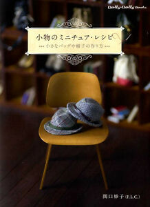 Dolly-Dolly-DOLL-COORDINATE-RECIPE-Miniature-Goods-Japanese-Craft-Book