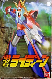 Raideen-Bandai-Kit-13cm-58101-Mechacolle-Nuovo