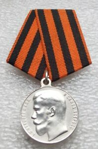 For-Courage-4-Class-Degree-Russian-Imperial-Nicholas-II-Military-medal