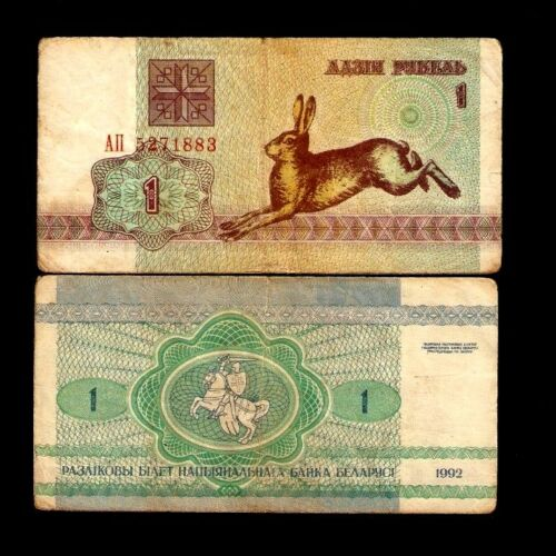 BELARUS-RUSSIA-1-RUBLE-P2-1992-RABBIT-HORSE-CIRCULATED-USED-MONEY-LOT-X-50-NOTE