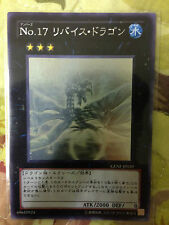 GENF-JP039 Japanese Number 17: Leviathan Dragon Holographic (Ghost) Rare