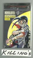 Duel Masters Kokujo's Darkness Deck Factory Sealed