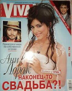 Viva-Johnny-Depp-Vanessa-Paradis-Daniel-Radcliffe-Michael-Jackson