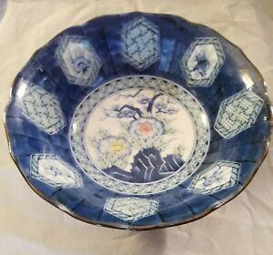 "A Fine Antique Marked 19th c Japanese Porcelain Arita Imari Lotus Bowl 7.5"""