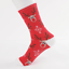 Women-Mens-Socks-Funny-Colorful-Happy-Business-Party-Cotton-Comfortable-Socks thumbnail 17