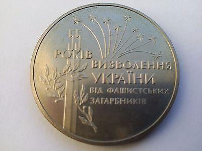 Ukraine 5 Hryven 2011 UNC International Year of Forests Lemberg-Zp
