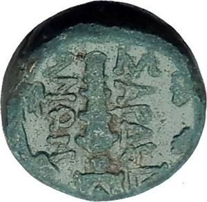 SARDES-in-Lydia-133BC-Authentic-Ancient-Greek-Coin-APOLLO-amp-HERCULES-CLUB-i62089