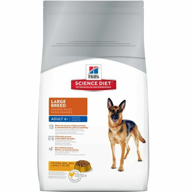 Hill's Science Diet 2044 Adult Chicken Dry Dog Food 33 lb