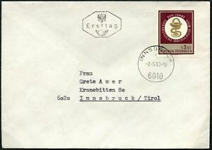 Austria 1968, Vienna Veterinary College FDC First Day Cover #C47473