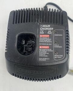 Craftsman 1425301 1-Hour Battery Fast Charger 7.2-24 Volt 19.2V C3NiCad Tested