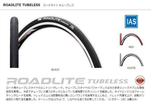 IRC TIRE ROADLITE TUBELESS 700×23c Bicycle tire Made in japan