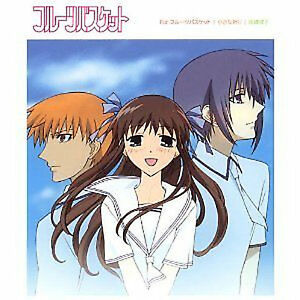 Image Is Loading Fruits Basket ANIME SOUNDTRACK CD For