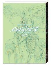 Groundwork of EVANGELION:3.0 You Can (Not) Redo Vol.2 Art Book JAPAN design work