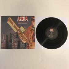 AKIRA RARE VINYL SOUNDTRACK OST RECORD MONDO WALTZ ANIME GHOST IN THE SHELL