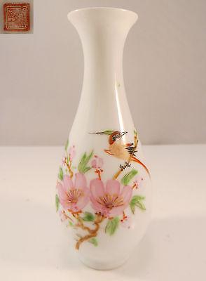 Chinese Eggshell Porcelain Mini Vase Famille Rose Bird & Flowers China (3 of 4)