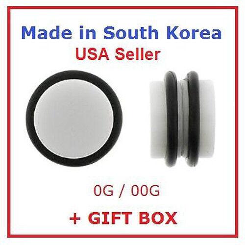 Magnetic White Fake Cheater Ear Plugs Earrings Looks 0G 8mm 00G 10mm 1 Pair