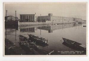 Local-Monopoly-Bureau-Takamatsu-City-Japan-Vintage-Postcard-627a