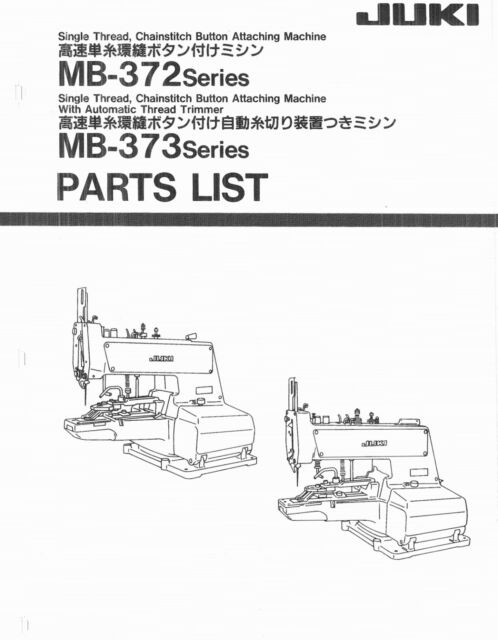 Juki Button Sew Sewing Machine Parts Book MBH40 EBay Gorgeous Juki Sewing Machine Parts